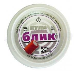 Diabolo Explozive Blik 4,5 mm